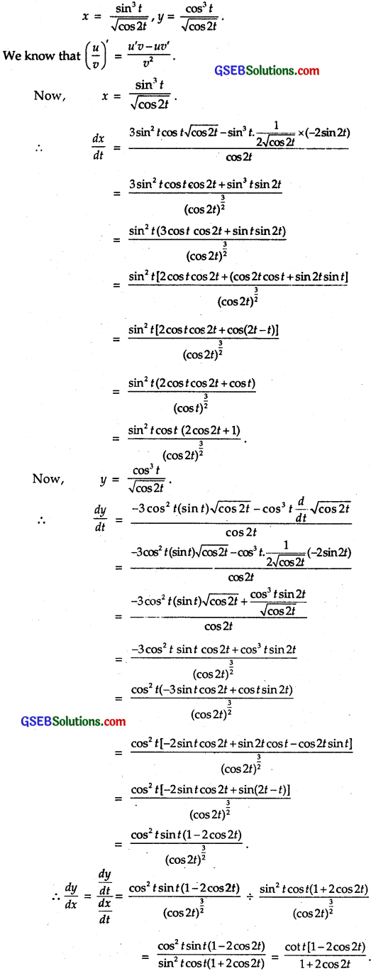 GSEB Solutions Class 12 Maths Chapter 5 Continuity and Differentiability Ex 5.6 3