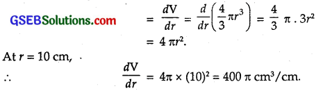 GSEB Solutions Class 12 Maths Chapter 6 Application of Derivatives Ex 6.1 9