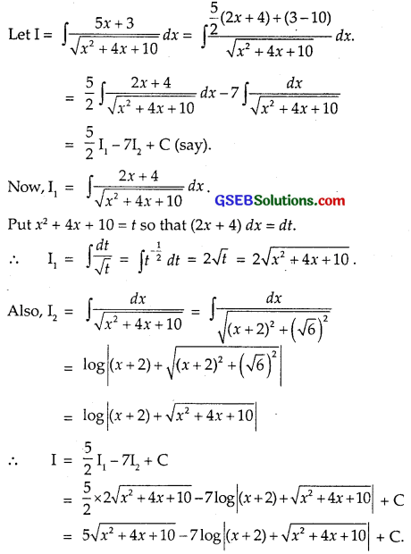 GSEB Solutions Class 12 Maths Chapter 7 Integrals Ex 7.4 img 23