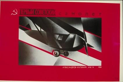first soviet airplane