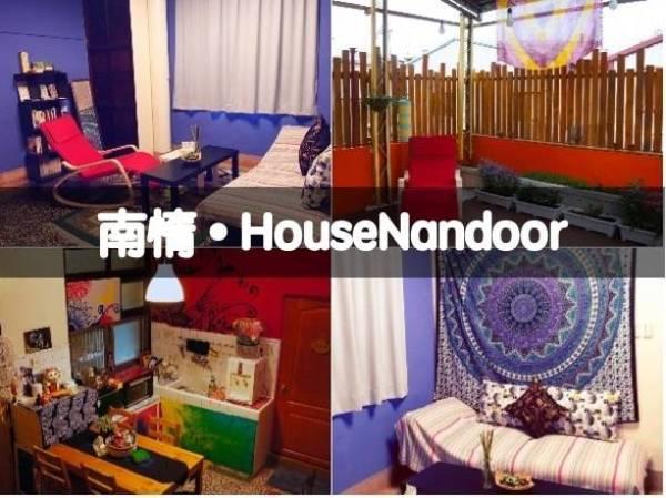 台南住宿-南惰 • HouseNandoor