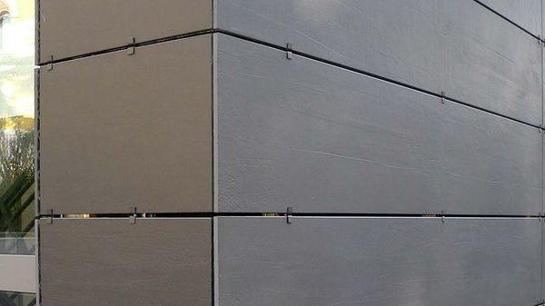Керамогранит для фасада