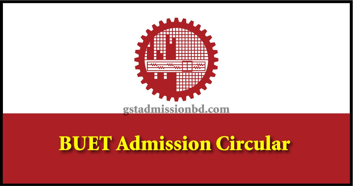 BUET Admission