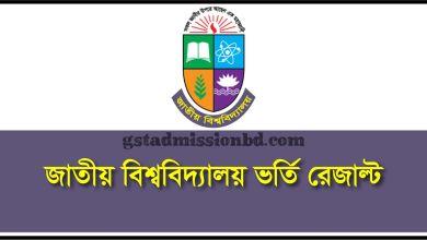 nu admission result