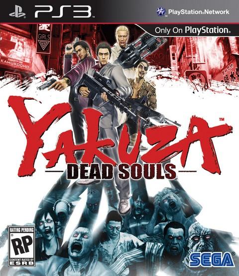 yakuza-dead-souls-ps3-cover-1