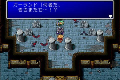 Final Fantasy - Gameplay 2