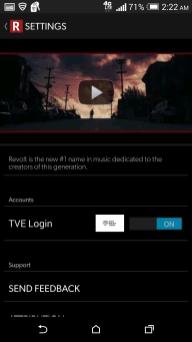 RevoltTV app (5)