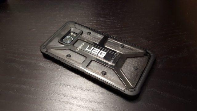 Samsung Galaxy S7 Edge Urban Armor Gear Case