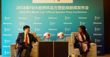 Hisense FIFA World Cup 2018