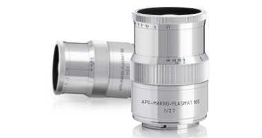 Meyer-Optik-Gorlitz Plasmat 105