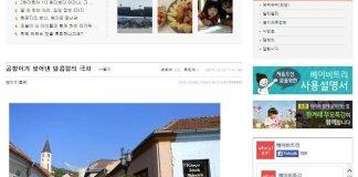 Koreai újságírók jártak Magyarországon