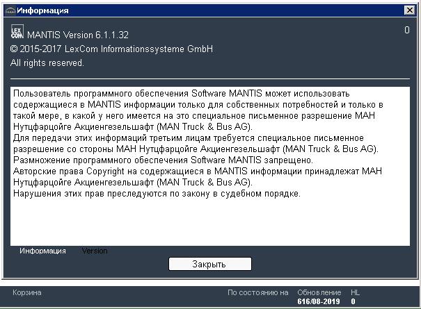 MAN EPC 2019.08 Mantis Update 616 Multilingual