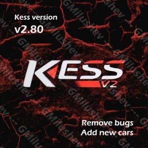 KESS V2.80 VERSION 5.0.17 NEW SOFTWARE 2021
