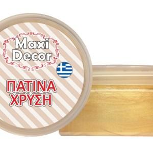 Patina Maxi Decor