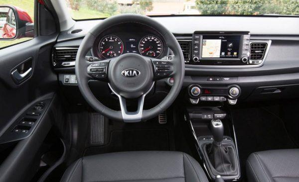 2018 Kia Rio Steering wheel review
