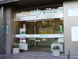 375px-京都中央郵便局入口