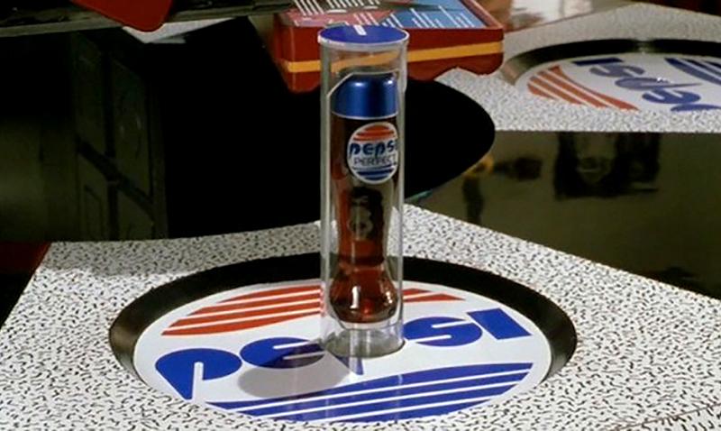 Pepsi-2015