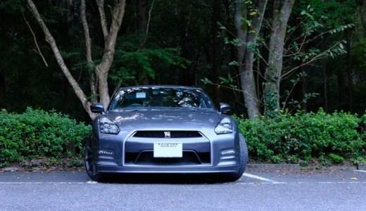 GT-Rのレンタカーがある全国8社をリサーチしてみた!あのNISMOも借りれる!?