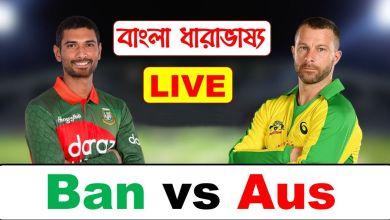 Ban VS Aus Live T20
