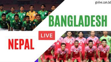 Bangladesh vs Nepal Live Football