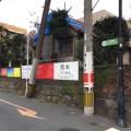 個性的な飲食店やお店が多い上乃裏通りが面白い!!~熊本市の繁華街ガイド その2【地域情報・熊本】