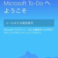 Microsoft To-Do画面