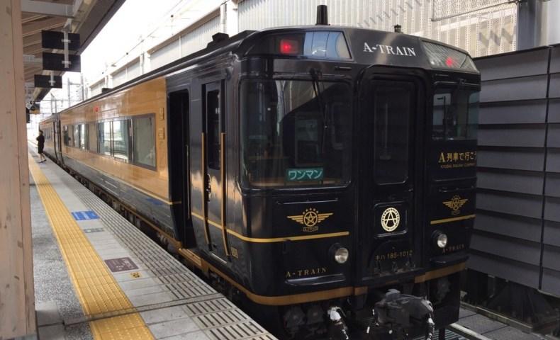 A列車で行こう