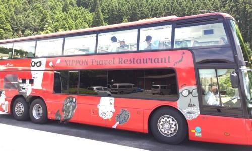 レストランバス