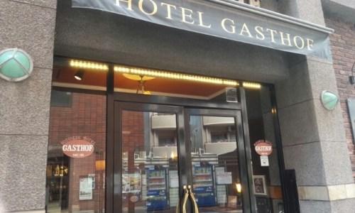ホテル ガストフ