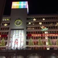 鶴屋クリスマスバージョン