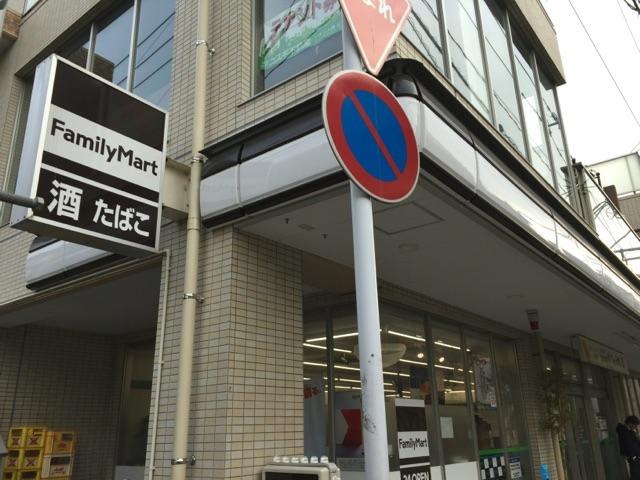 ファミリーマート 熊本上乃裏通り店