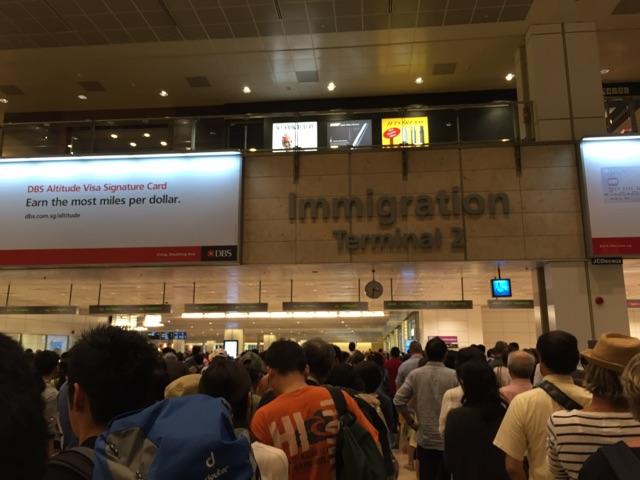 シンガポール・チャンギ国際空港 入国審査