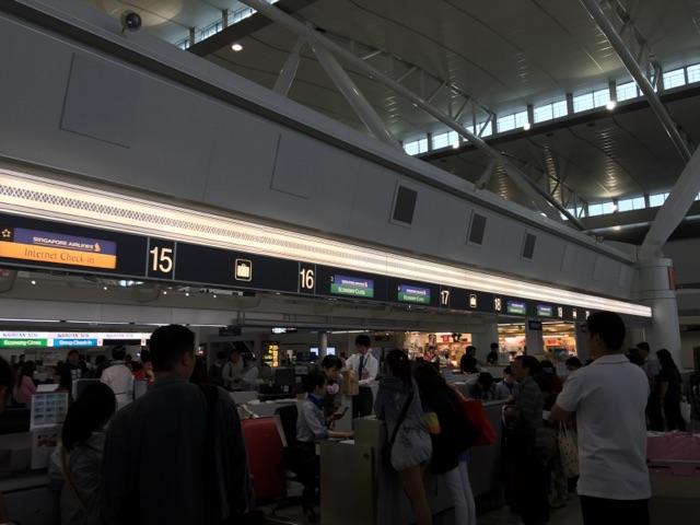 福岡空港 搭乗カウンター
