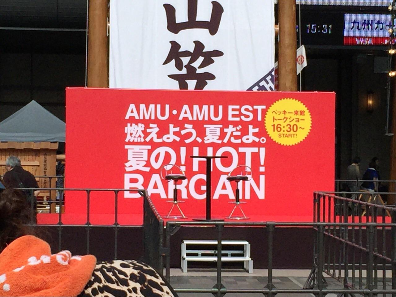 博多駅前イベント