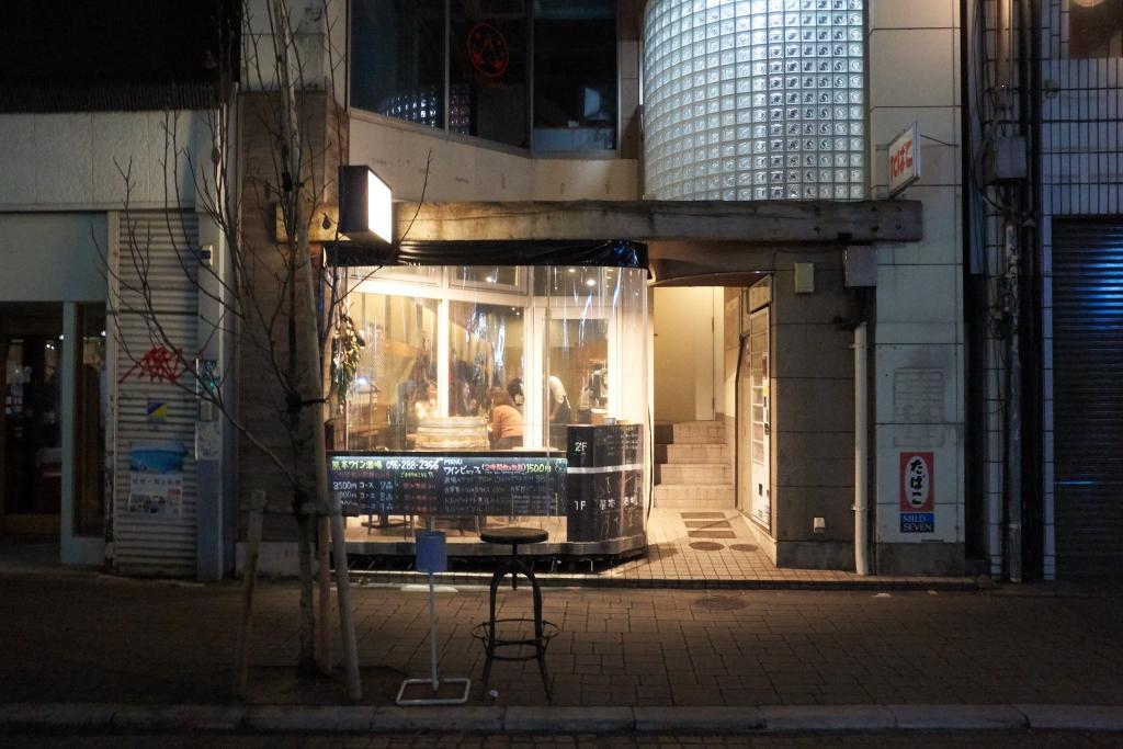 熊本ワイン酒場