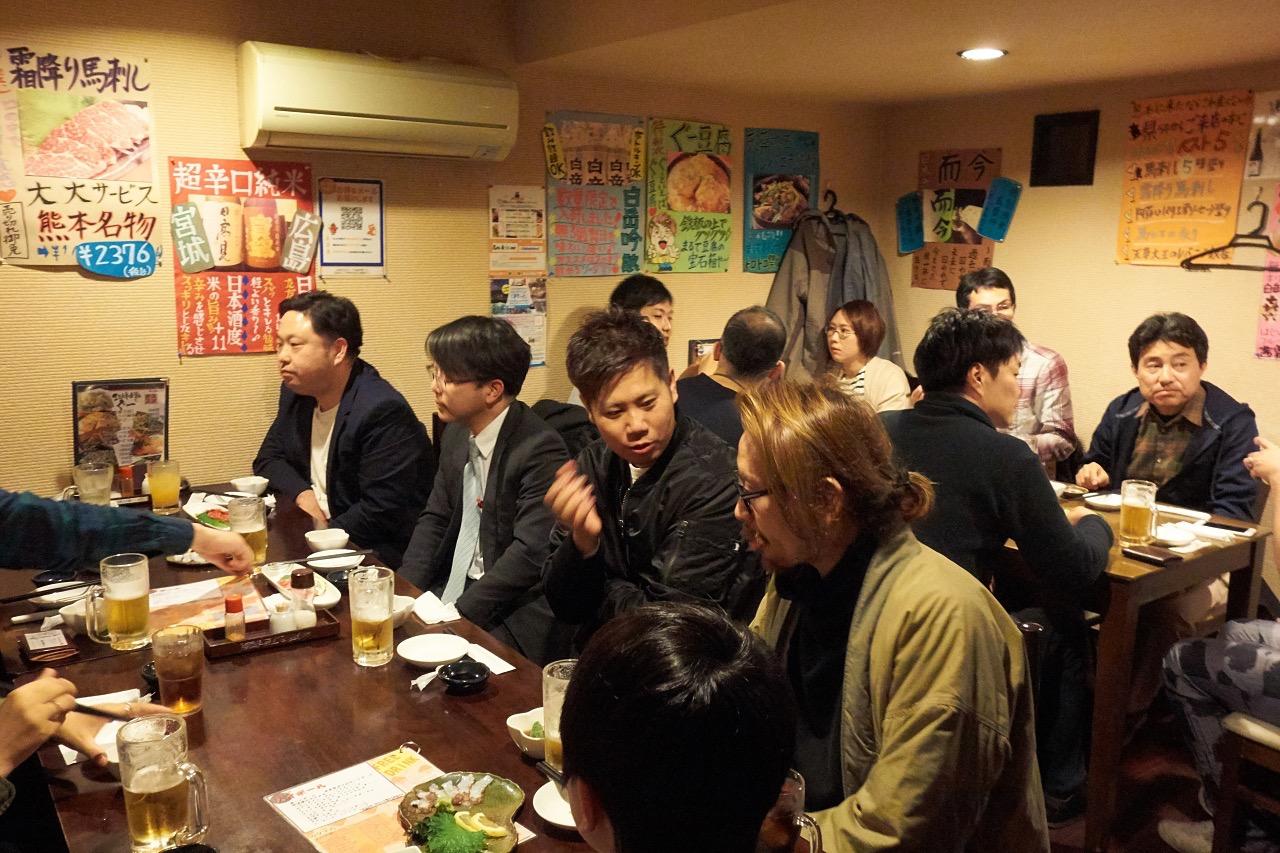 第10回熊本ブロガー会コラボイベント懇親会