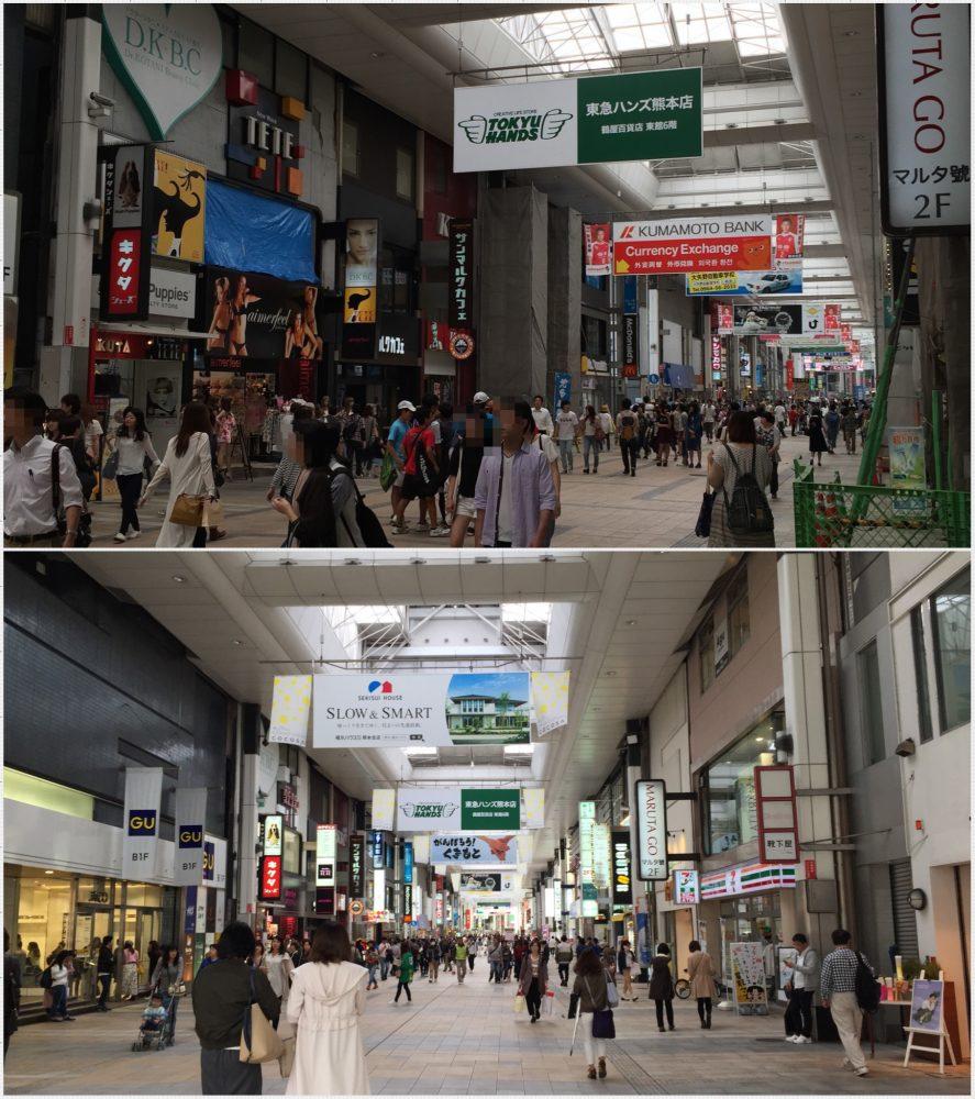 熊本地震1年後