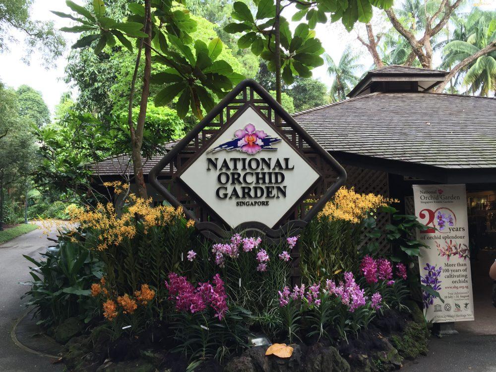 シンガポール国立蘭園