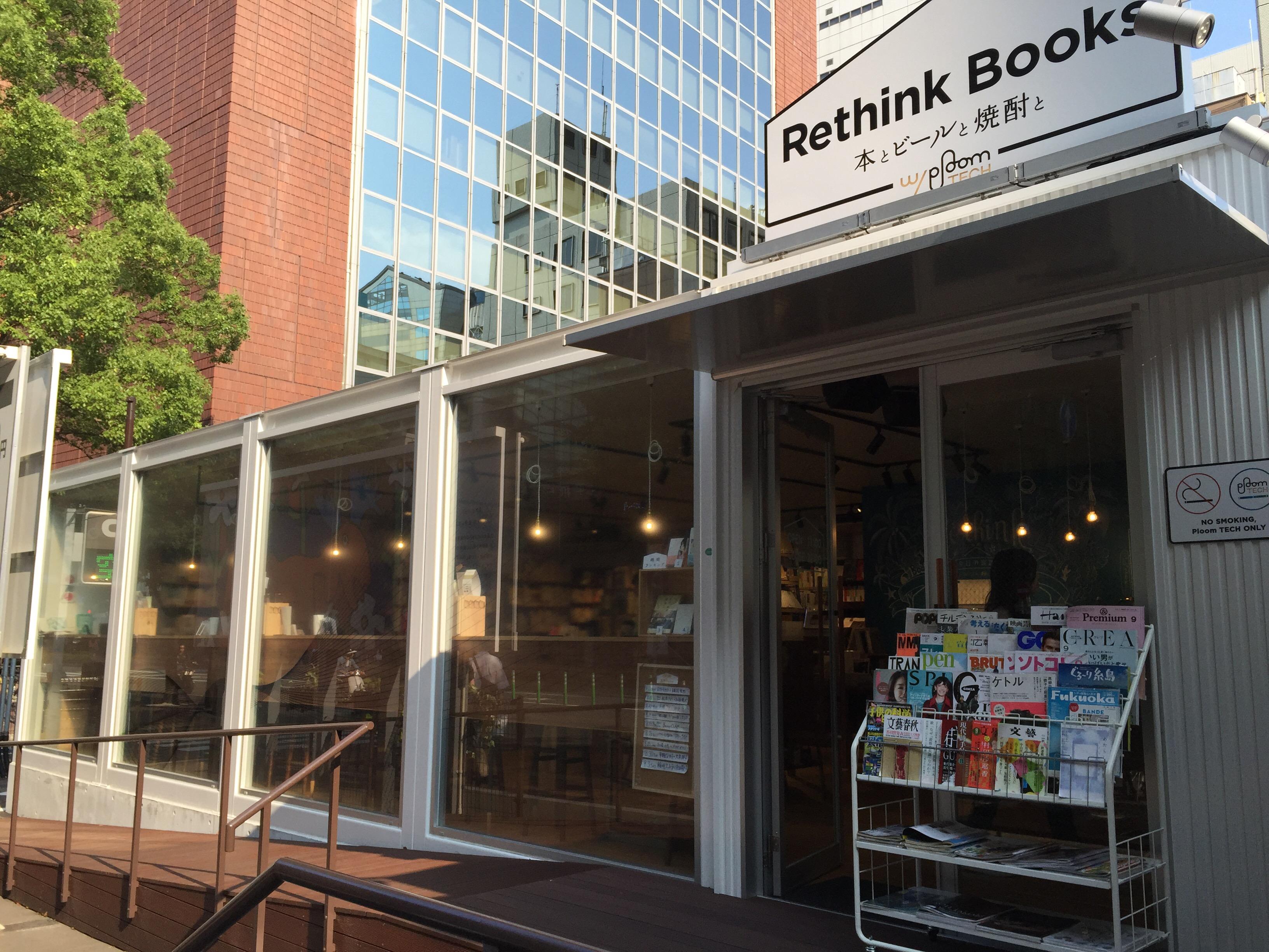 Rethink Books