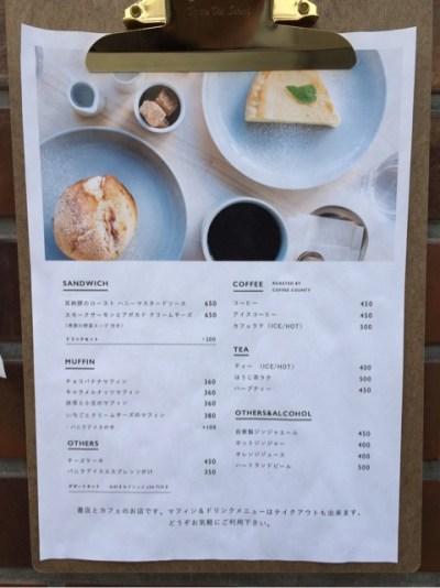 MINOU BOOKS&CAFEメニュー