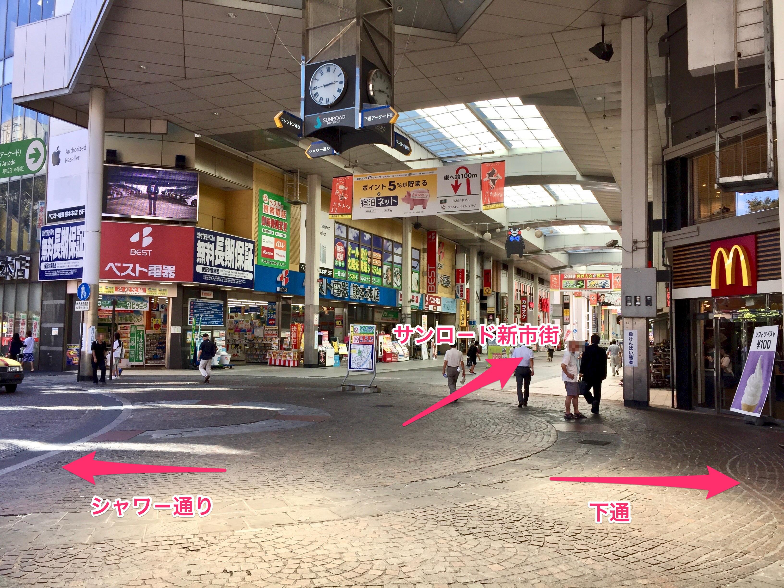 シャワ-通り入り口