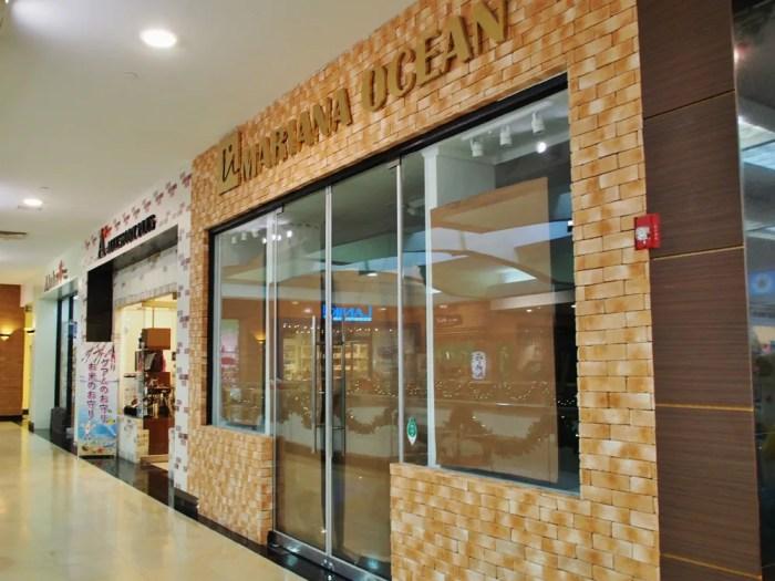 マリアナオーシャン・グアム店
