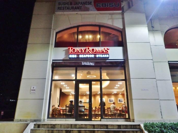 グアムのトニーローマ・タモン店
