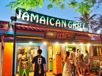 ジャマイカングリルハガニア店