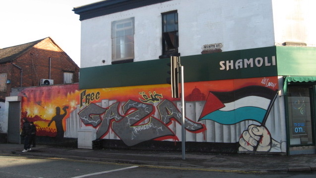 Birmingham Gaza Mural