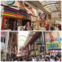 3. In a single day we covered the shopping districts of Namba (to Takashimaya), Dōtonbori (to Daimaru), and Shinsaibashi-suji. Some of the sheltered streets are air-conditioned, though the stalls and eateries are no less crowded in the summer.