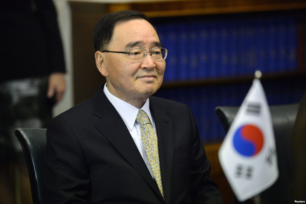 South Korea Will Kick Off The New School Year With Online Classes, Prime Minister Chung Sye Kyun Said On Tuesday As The Country Recorded 125 New Cases Of Coronavirus Over The Past Day. After Being