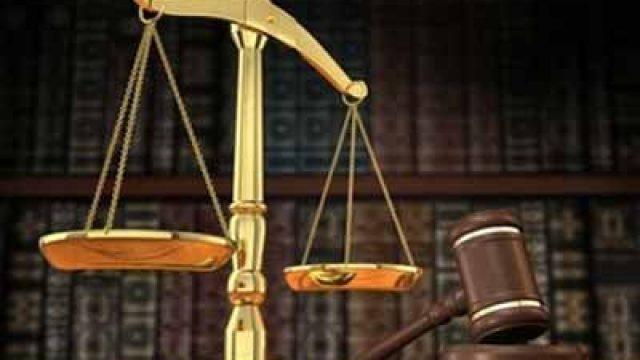 Administration Criminal Justice