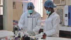 Image result for Nigerian Medical Lab scientists