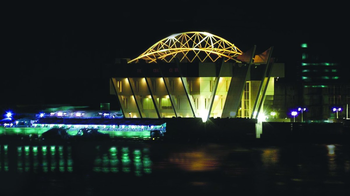 civic centre new - Capture Your Lagos At Night